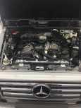 Mercedes-Benz G-Class, 2015 год, 4 250 000 руб.