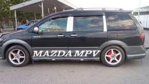 Тюмень MPV 2001