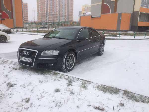 Audi A8, 2005 год, 550 000 руб.