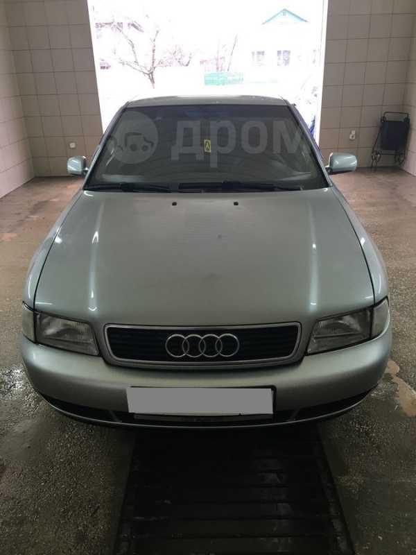 Audi A4, 1998 год, 200 000 руб.