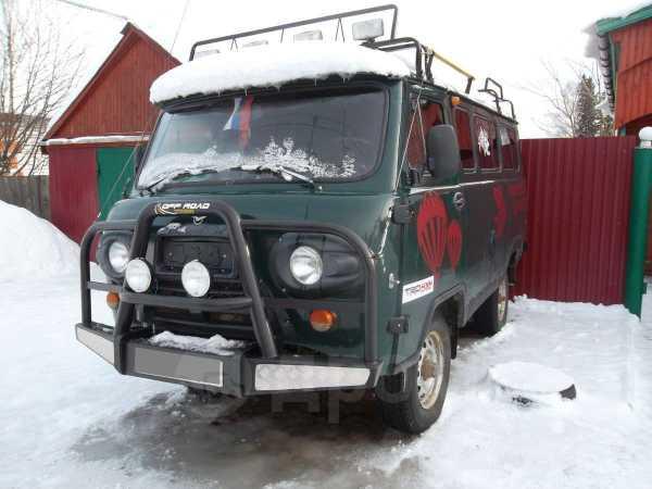 УАЗ Буханка, 1994 год, 199 000 руб.
