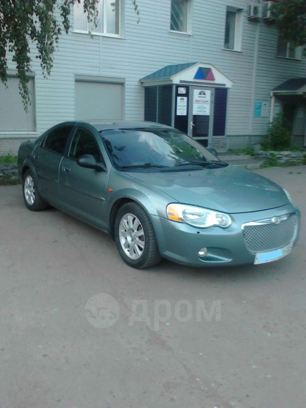 Chrysler Sebring, 2006 год, 200 000 руб.