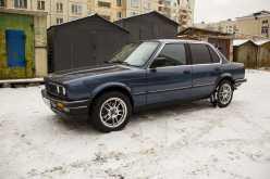 Барнаул 3-Series 1986