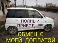 Кущевская Плео 1999