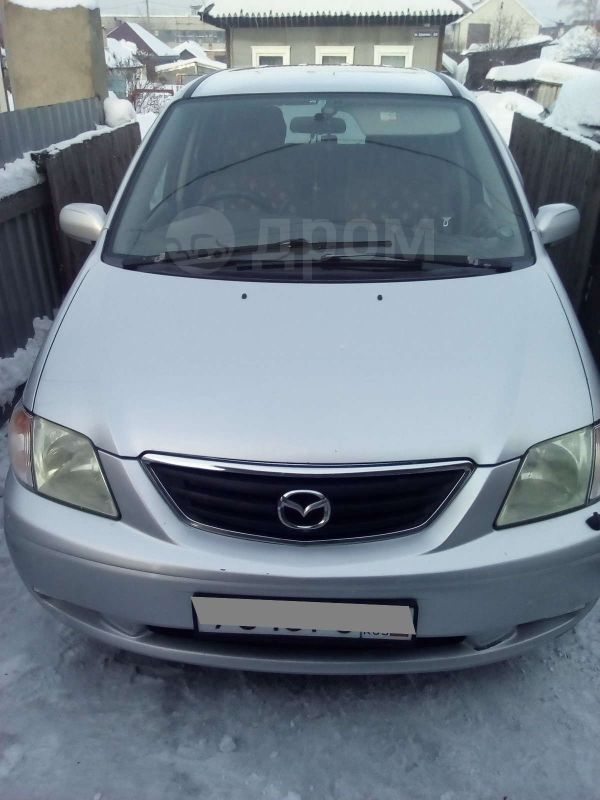 Mazda MPV, 2001 год, 327 000 руб.