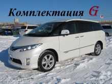 Хабаровск Тойота Эстима 2011