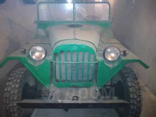ГАЗ 67, 1952 год, 222 222 руб.