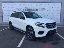 Краснодар GLS-Class 2018