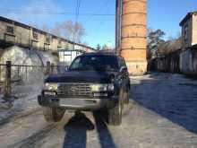 Белогорск Land Cruiser 1993