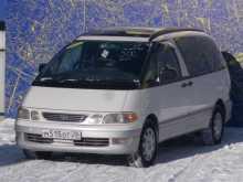 Свободный Эстима Эмина 1999