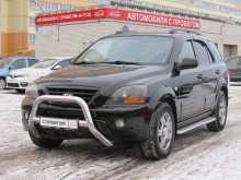 Киров Соренто 2008