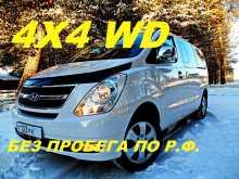 Сургут Grand Starex 2015