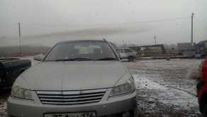 Челябинск Вингроад 2003