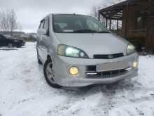 Кемерово УРВ 2000