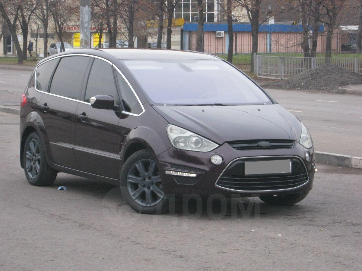 S max в автосалонах москвы автоломбард на гагарина 37б