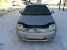 Горно-Алтайск Королла 2000