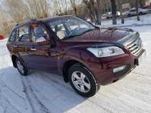 Улан-Удэ X60 2013