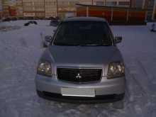 Томск Дион 2000
