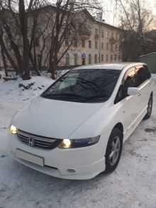 Honda Odyssey, 2006 г., Новосибирск