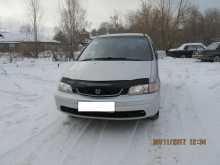 Омск Хонда Одиссей 1998