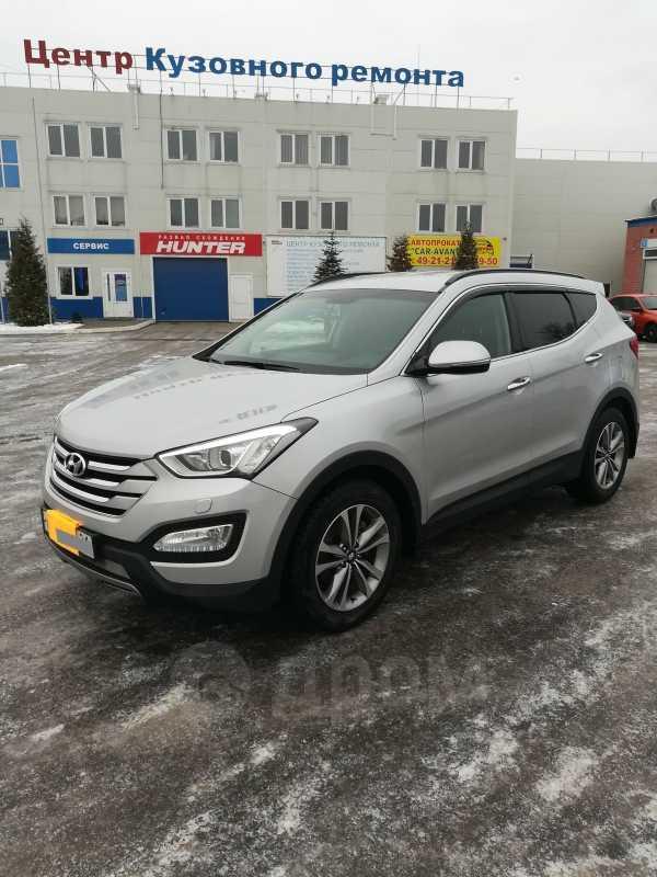 Hyundai Santa Fe, 2015 год, 1 499 000 руб.