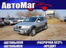 Хабаровск Sorento 2008