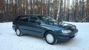 Томск Калдина 2001