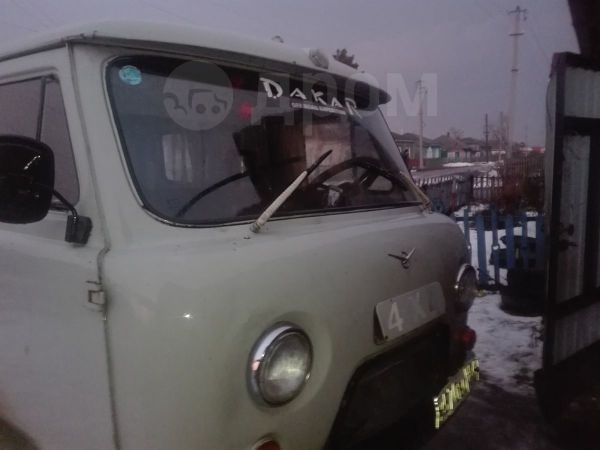 УАЗ Буханка, 1999 год, 90 000 руб.
