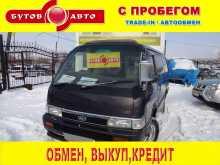 Хабаровск Хоми 1996