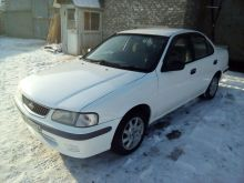Барнаул Санни 1998