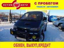 Хабаровск Делика 1997