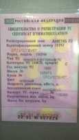 УАЗ 469, 1978 год, 130 000 руб.