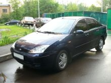 Краснодар Focus 2003