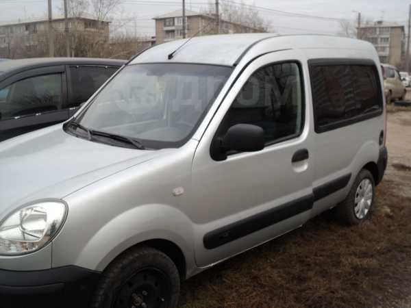 Renault Kangoo, 2008 год, 260 000 руб.