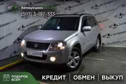 Новосибирск Гранд Витара 2011