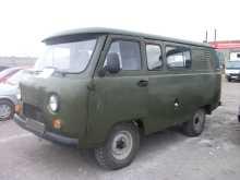 Кызыл Буханка 2003