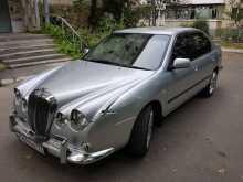Новороссийск Рёга 2000