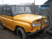 Боготол 3151 1987