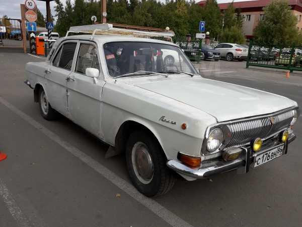 ГАЗ 24 Волга, 1983 год, 70 000 руб.