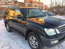 Lexus LX, 2005 г., Барнаул
