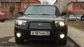 Барнаул Forester 2006