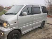 Богучар Тойота Спарки 2000