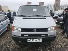Ростов-на-Дону Transporter 1994