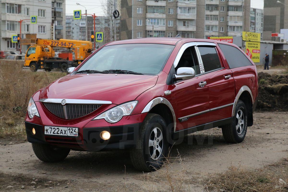 Купить авто с пробегом саньенг в красноярске