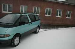 Анжеро-Судженск Эстима Люсида 1992