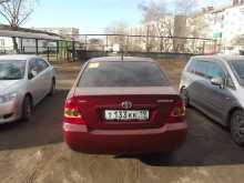 Черногорск Corolla 2006