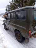 УАЗ 469, 2002 год, 99 000 руб.