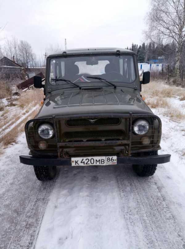 УАЗ 469, 2002 год, 110 000 руб.
