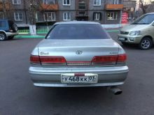 Улан-Удэ Марк 2 1999