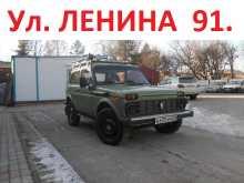 Свободный 4x4 2121 Нива 1990
